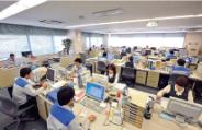 日泉化学 株式会社 (写真)