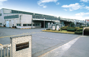 近泉化学工業 株式会社 (写真)